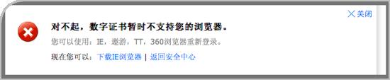 zhifubao-3