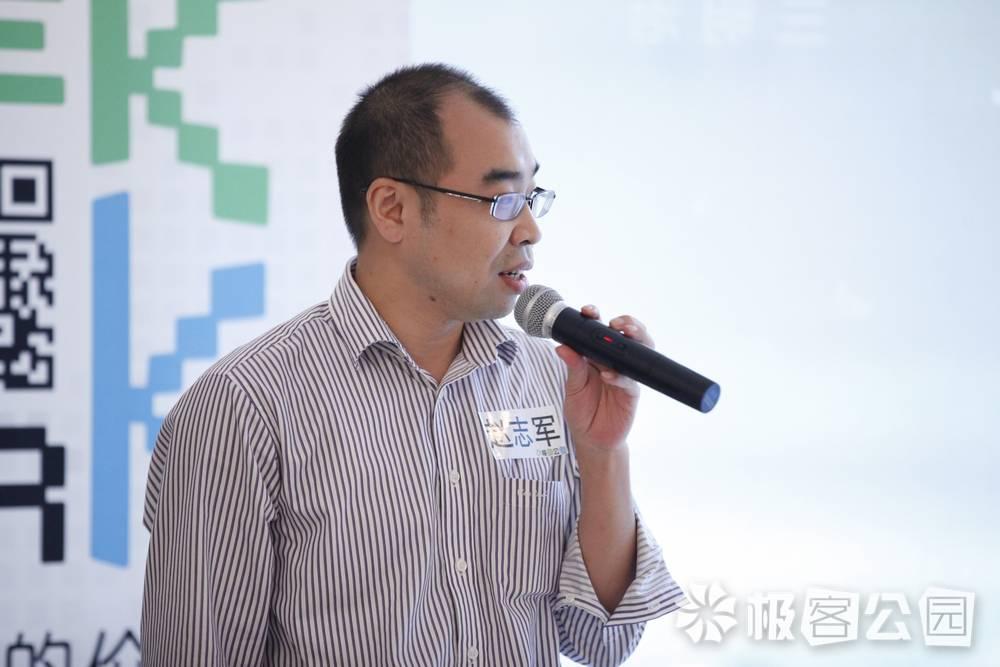 中国移动游戏基地运营总监  赵志军
