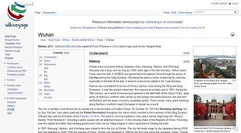 维基导游的一个页面,武汉