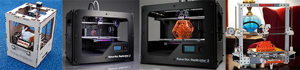 个人 3D 打印机