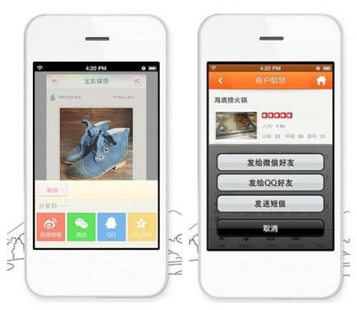 新版手机QQ:依然在微信身后亦步亦趋