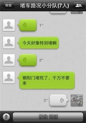 微信的下一步优化:降低信息过载