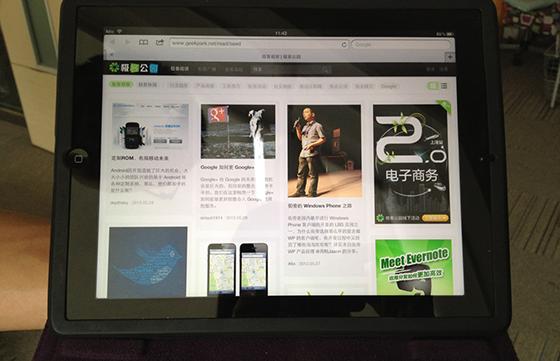 新一代 iPad 网站显示