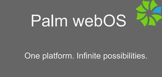 Palm webOS 前车之鉴