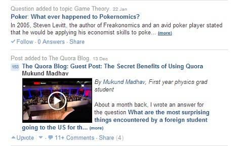 今后会有推广博客出现在这里吗?